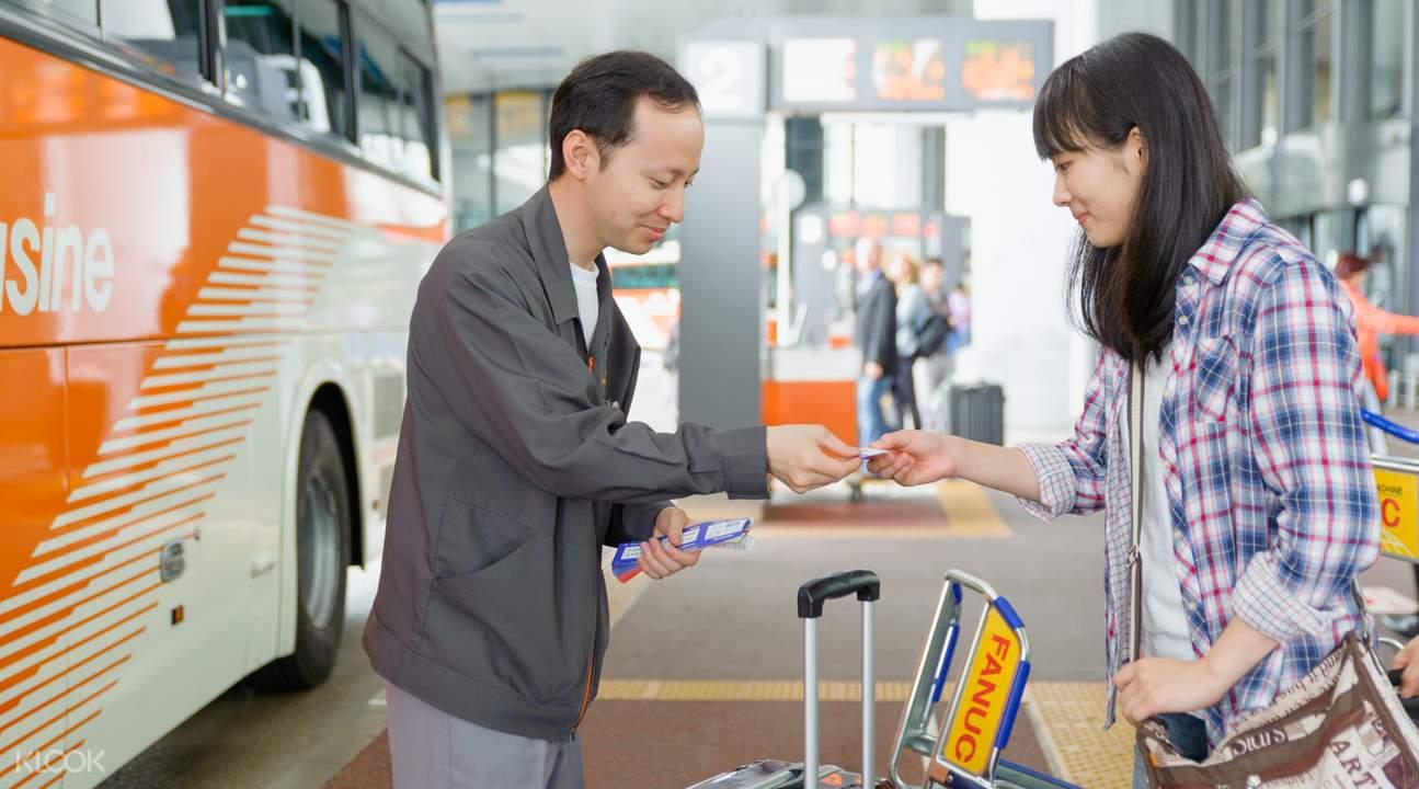 Narita Airport bus service